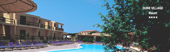 Resort in Sardini
